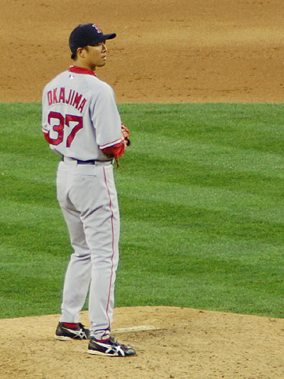 Hideki Okajima
