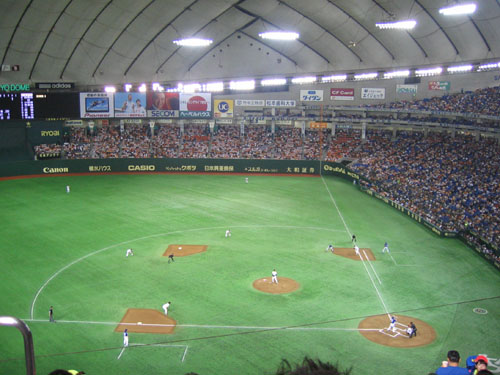 http://marinerds.com/pictures/0907/008-TokyoDome.JPG