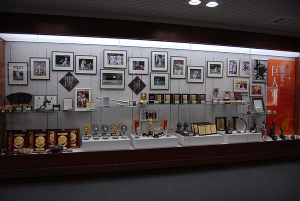 Apparently If He Is Hideki Matsui His Family Builds A Museum And Puts All Of Awards In There Along With Random Other Things Like Old Gloves