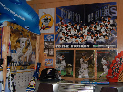 Deanna's Fighters Shrine