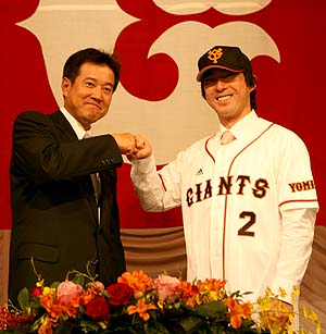 Ogasawara in a Giants uniform