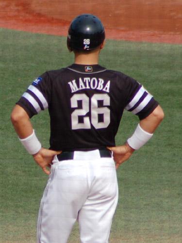 Naoki Matoba